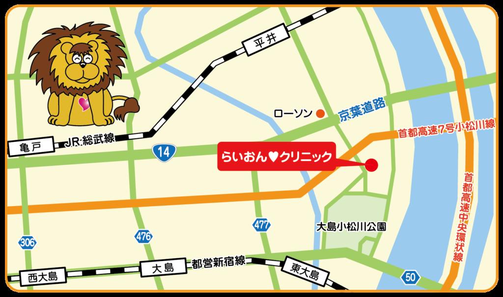 医療法人社団晃母会らいおんハートクリニック地図
